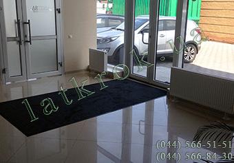 Грязепоглощающие ковры цена