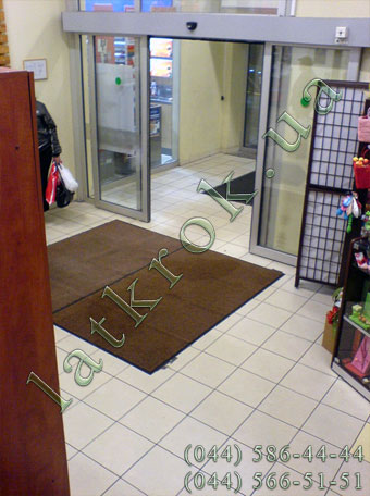 Грязепоглощающие ковры, продажа в Киеве