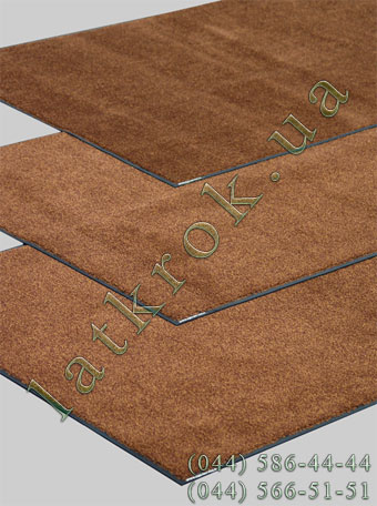 Брудопоглинаючі килими